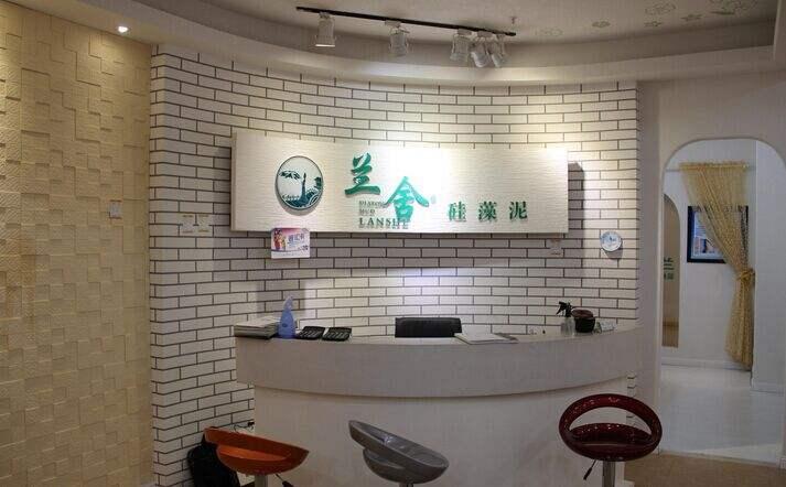硅藻泥装饰办公室墙面优点,早教中心装修设计常识
