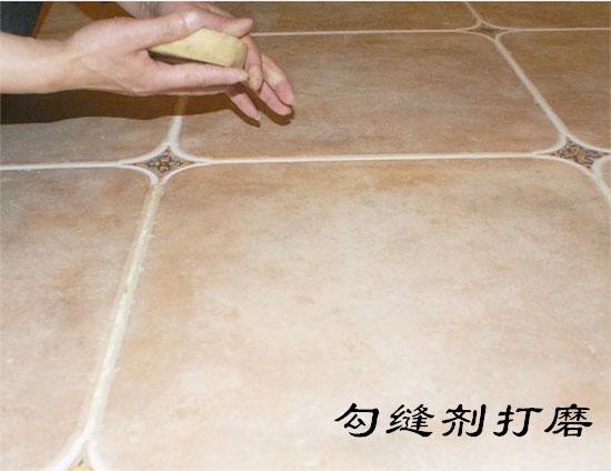 南宁金牌装修工长提醒你,装修拼接瓷砖填缝一定区分这几种优劣势