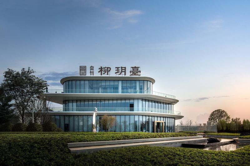 金恒柳玥台山水文化主题营销中心设计