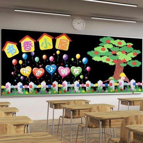 简单大气的幼儿园外墙围边