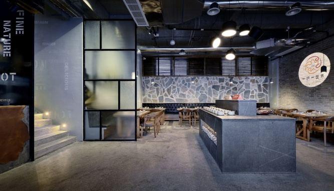 家里餐厅设计图效果图