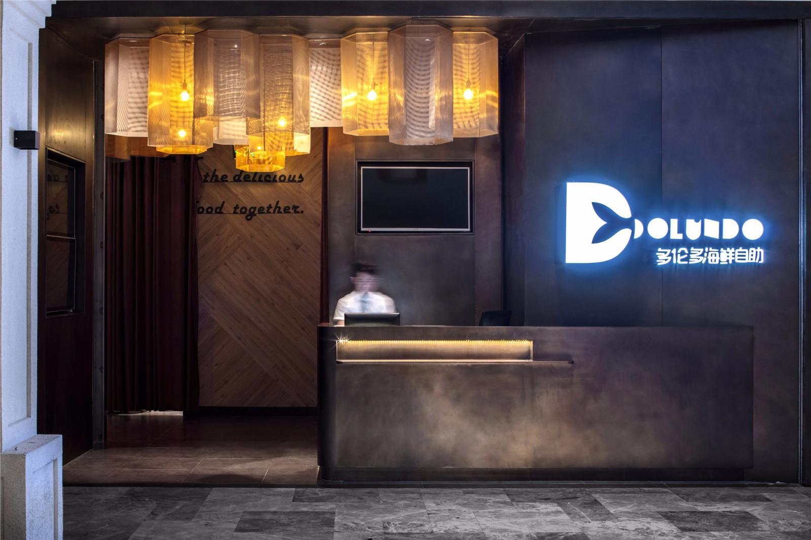 自助餐厅入口前台装修设计